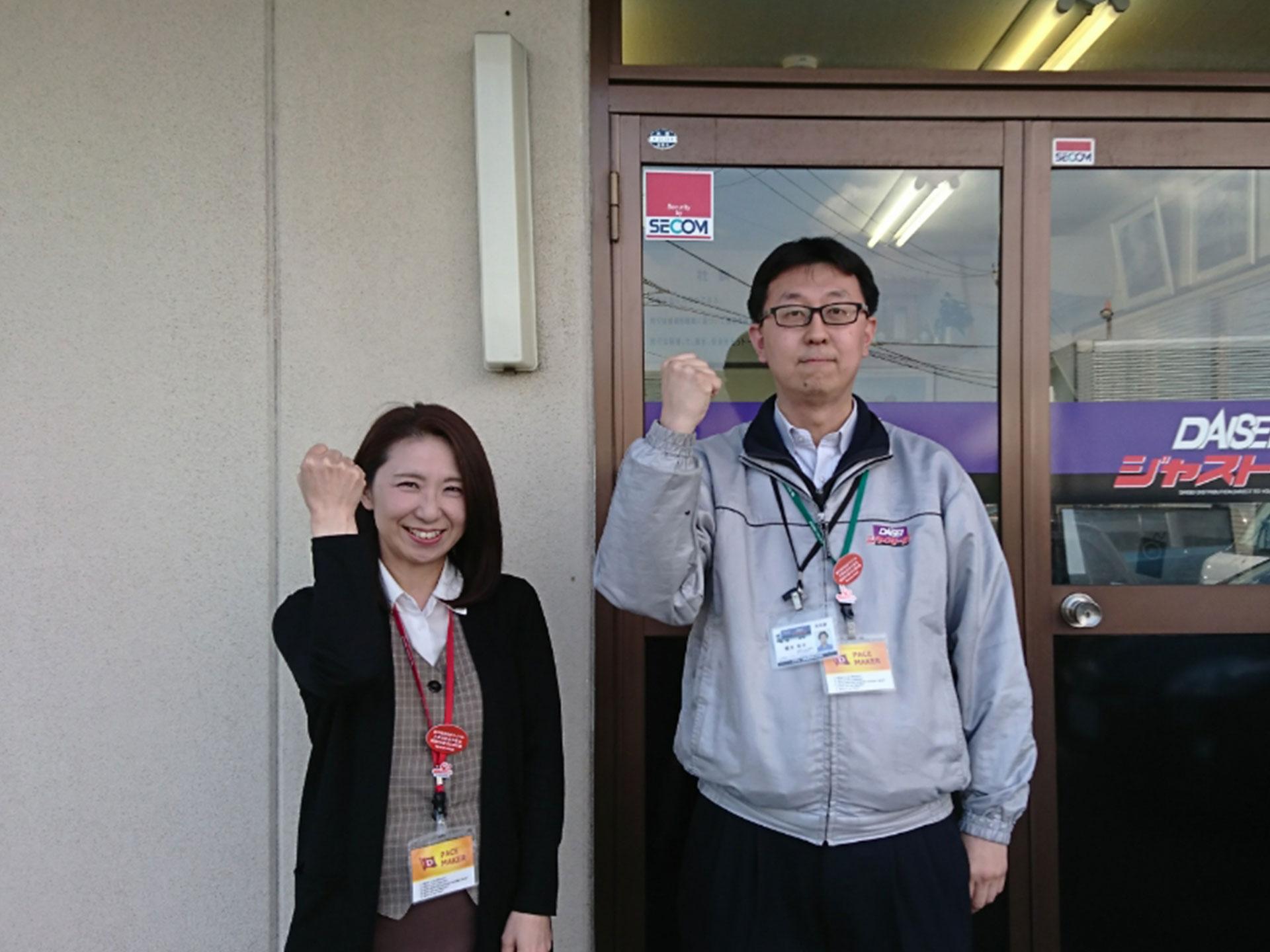 岡山営業所入り口