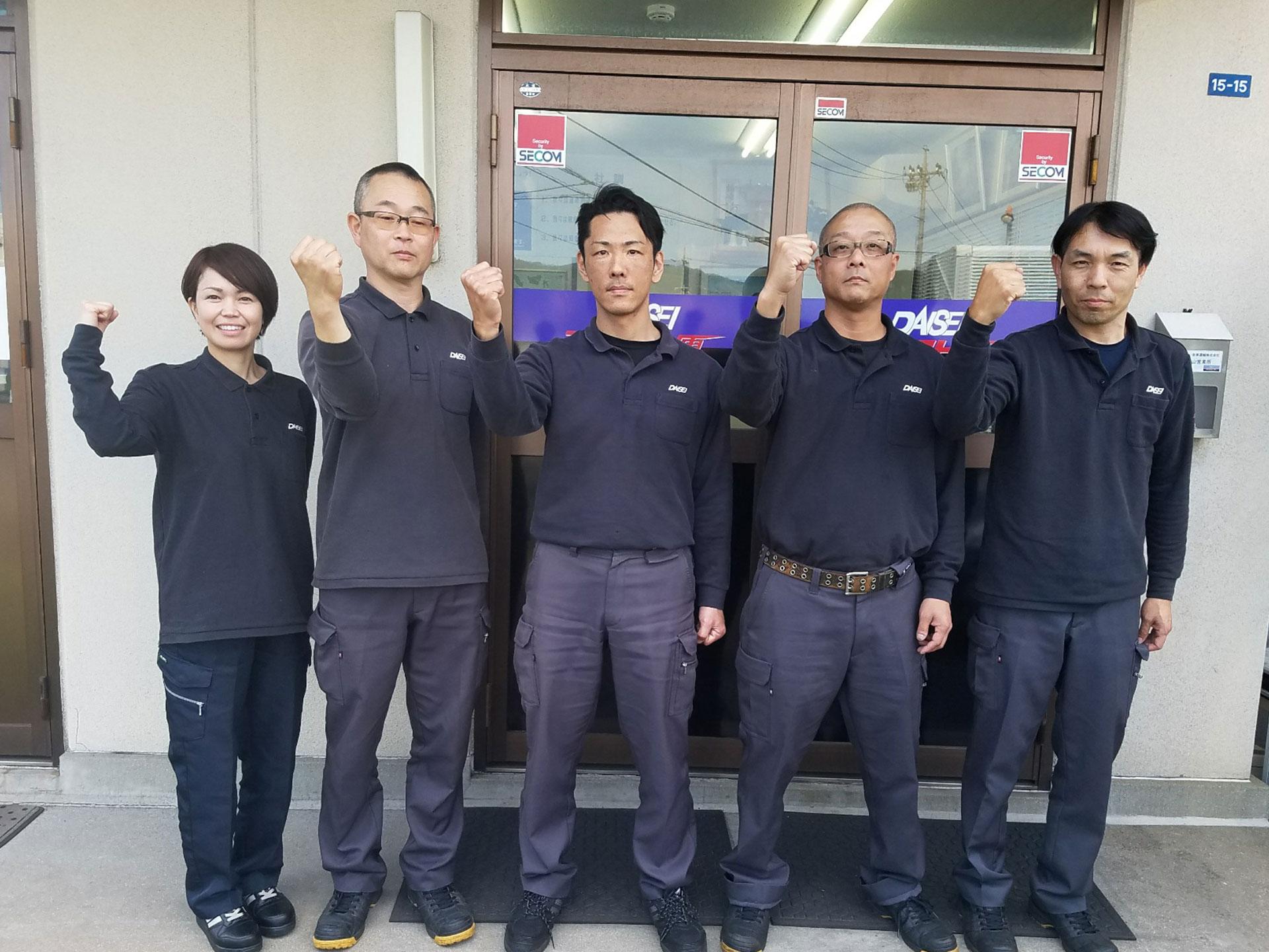 岡山営業所写真