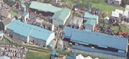 Current Komaki No. 2 Distribution Center (177,900 ft2)