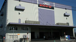 Oguchi No. 2 Distribution Center (88,960 ft2)